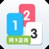 小3传奇 | Threes