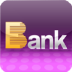 光大銀行手機銀行 V3.2.6
