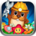 地鼠花园-icon