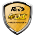 RCC车卫士