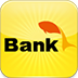 泰隆銀行手機銀行 V2.0.0