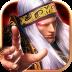 秦时明月(官方同名手游) V6.1.0