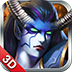 神魔联盟 360版-icon