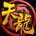 天龙八部3D 九游版