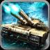 坦克风云2 V1.6.3