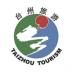 台州旅游指南-icon