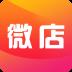微店-icon