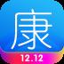 康爱多 V3.11.3