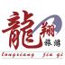 龙翔旅游-icon