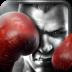 真实拳击 Real Boxing
