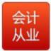 财经法规-icon
