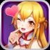 女仆联盟 360版-icon