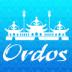 鄂尔多斯网-icon