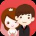 懒人结婚 V2.1.3