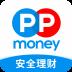 PPmoney理财 V8.2.8