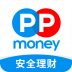 PP理财 V4.0.0