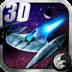3D太空飞车