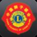 北京狮子会-icon