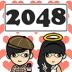 臉萌2048