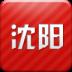 掌中沈阳-icon