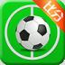 足球比分-icon