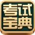 会计电算化视频版-icon