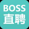 Boss直聘 V8.050