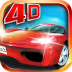 3D狂飙4