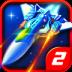 雷霆战机2免费版-icon