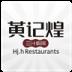 黄记煌三汁焖锅-亚运村店团购、优惠券全攻略-icon