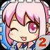 爱养成2豪华版 V1.2.1