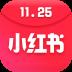小红书 V6.53.0.1