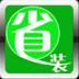 省装-icon