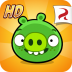 捣蛋猪HD  Bad Piggies HD