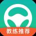 元贝驾考-icon