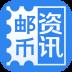 邮币资讯-icon