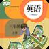 小学英语三年级上册点读与拼写训练-icon
