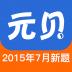 元贝考驾照 V3.0.8