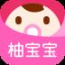 柚宝宝-icon