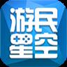 游民星空 V4.7.1