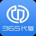 365浠i┚ V2.8.0