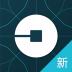 Uber 优步 V3.51.2