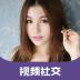 甜蜜恋人 V2.6.2