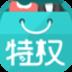 美衣特权 V2.0.1.20150909001