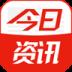 今日资讯-icon
