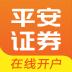 平安自助开户-icon