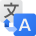 谷歌翻译 Google Translate