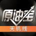 原油宝 V4.1.1