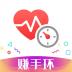 体检宝测血压视力心率 V3.4.8