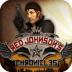 瑞德强森侦探档案 汉化版 Red Johnson's Chronicles